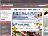 f16f0b9a9a558 大きいサイズの服アーカイブ: Tall + Plus